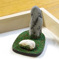 枯山水 庭石