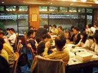 日本私立学校振興・共済事業団