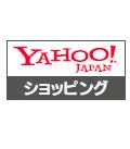 みどり屋 和草 Yahoo!店